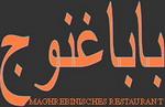 Maghreb Restaurant