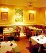 Antep Restaurant